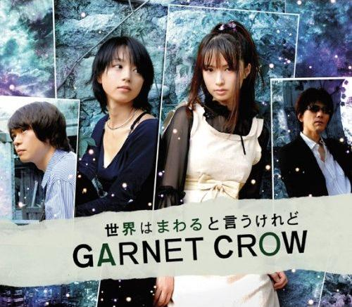 Garnet Crow - The J-pop/rock group Garnet Crow
