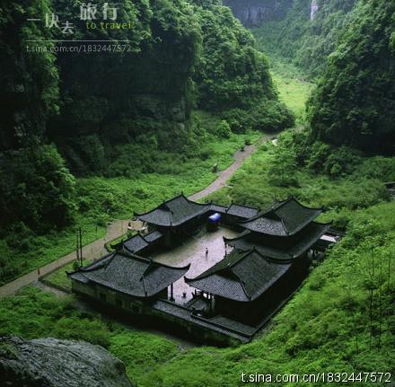 clean taste... - a landscape in China......