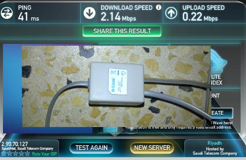 my speedtest results  - my speedtest results for 4 Mbps