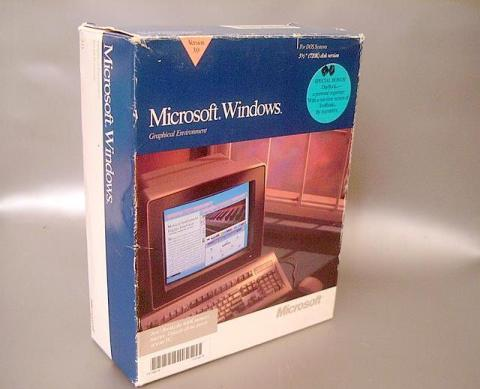 windows-30 - windows 3.0 box vintage