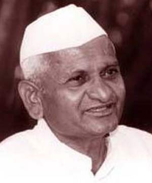 anna hazare - this is anna hazare from india, he is fasting for good