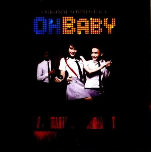 cover of oh baby - black cover film 'oh baby'