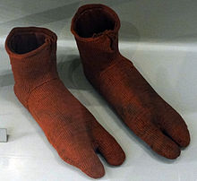 Early sox - These are early shoes from anicent time! They were found in Egypt~ They only have two toes because they were worn with scandels! CrazY!