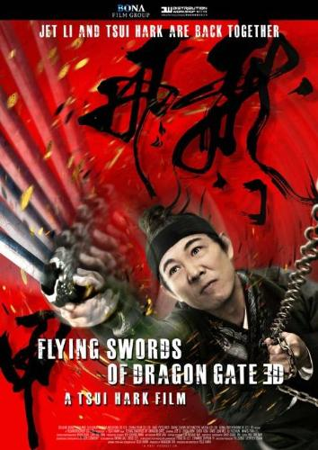 The Flying Swords of Dragon Gate - Jet Li as Chow Wai-on
