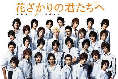 Japanese Hana Kimi - Cast of the first Japanese Hana Kimi drama series made