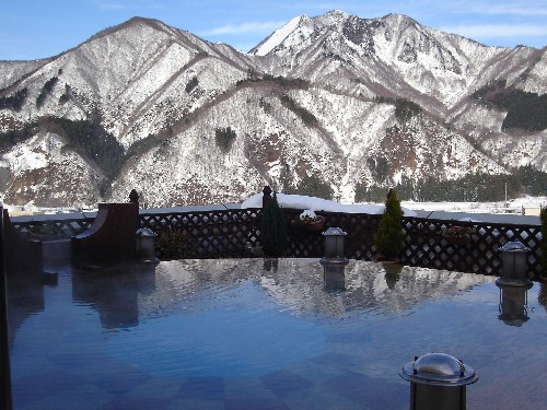 Onsen Japan - Hot spring with a mountain view. It's simply AWESOME!