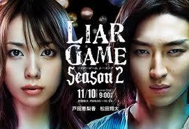 Liar Game - Toda Erika and Matsuda Shota