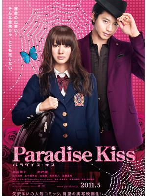 Paradise Kiss live action movie - Keiko Kitagawa and Mukai Osamu