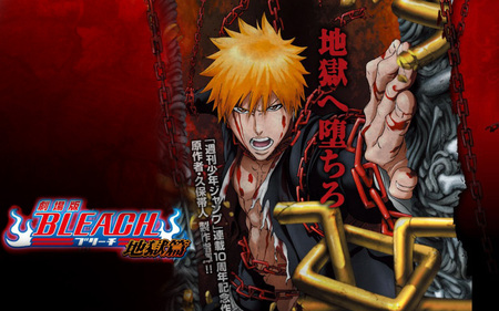 Bleach: Hell Verse - Bleach: Hell verse movie