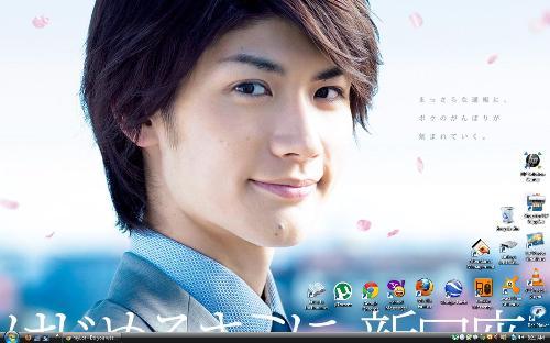 Haruma Miura - secretbear's desktop wallpaper
