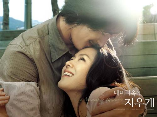 relationship - From the korean movie, A moment to Remember. The girl develop an alzheimers disease after few years of their marriage.