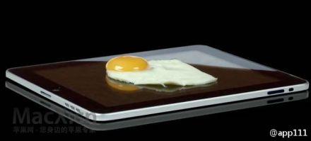 the new iPad - the new iPad is over heat