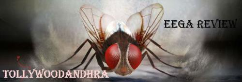 Eega Movie Review - Check out the poster of the movie. Isn't it attractive!