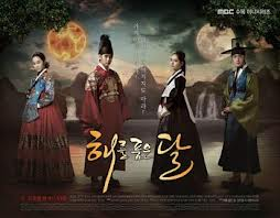 love - Moon that embraces the sun