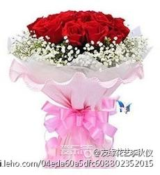 beautiful flowers - i like the beautiful flowers which let me feel happy