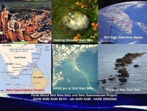 Ram Setu heritage & Setu Project  - We are the only country in the world with thousands of years of old Heritage.