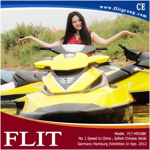 Jet ski - 1,500cc,R&R marine engine.200hp.High quality,Pretty competitive price!