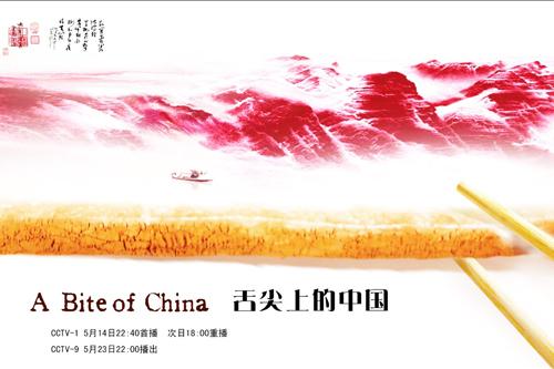 China,Food