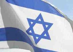 """israel flag - this is an israelian flag. belong to the country of Israel... it is a flag that symbolizes the religion. the star of david, and the 2 stripes of the """"tsitsit"""""""