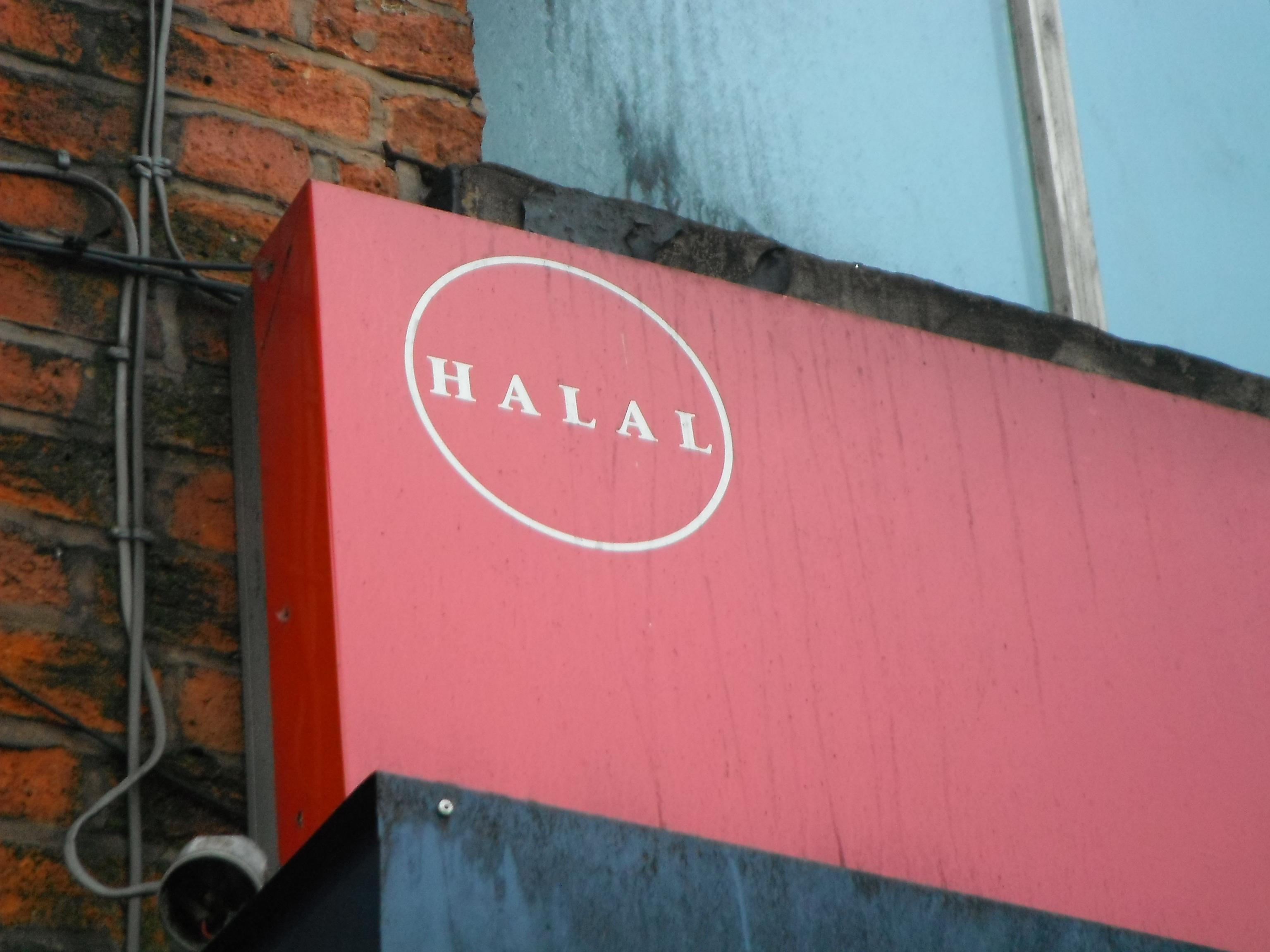 Photo taken by me – Halal food sign outside a Manchester restaurant