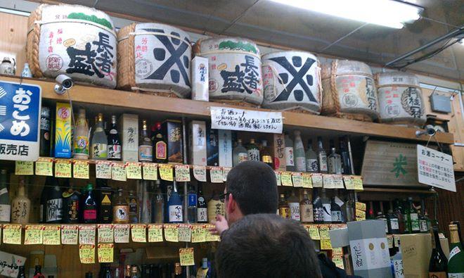 Booze in Japan