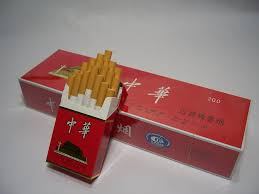 Chinese cigarettes