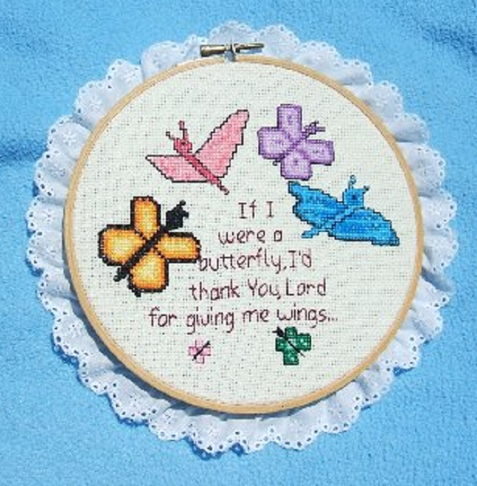 A counted cross stitch created by me that I put up on ArtYah today.