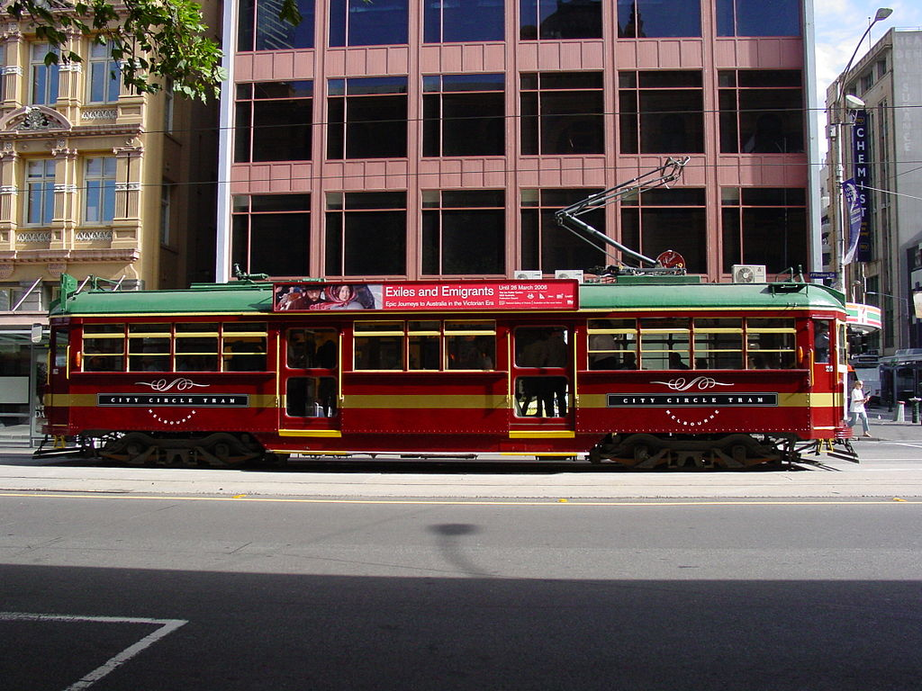 If we are on our right tram, we should stay on it!