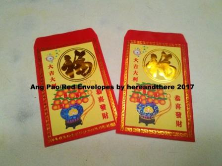 ang pao red envelopes hereandthere 2017
