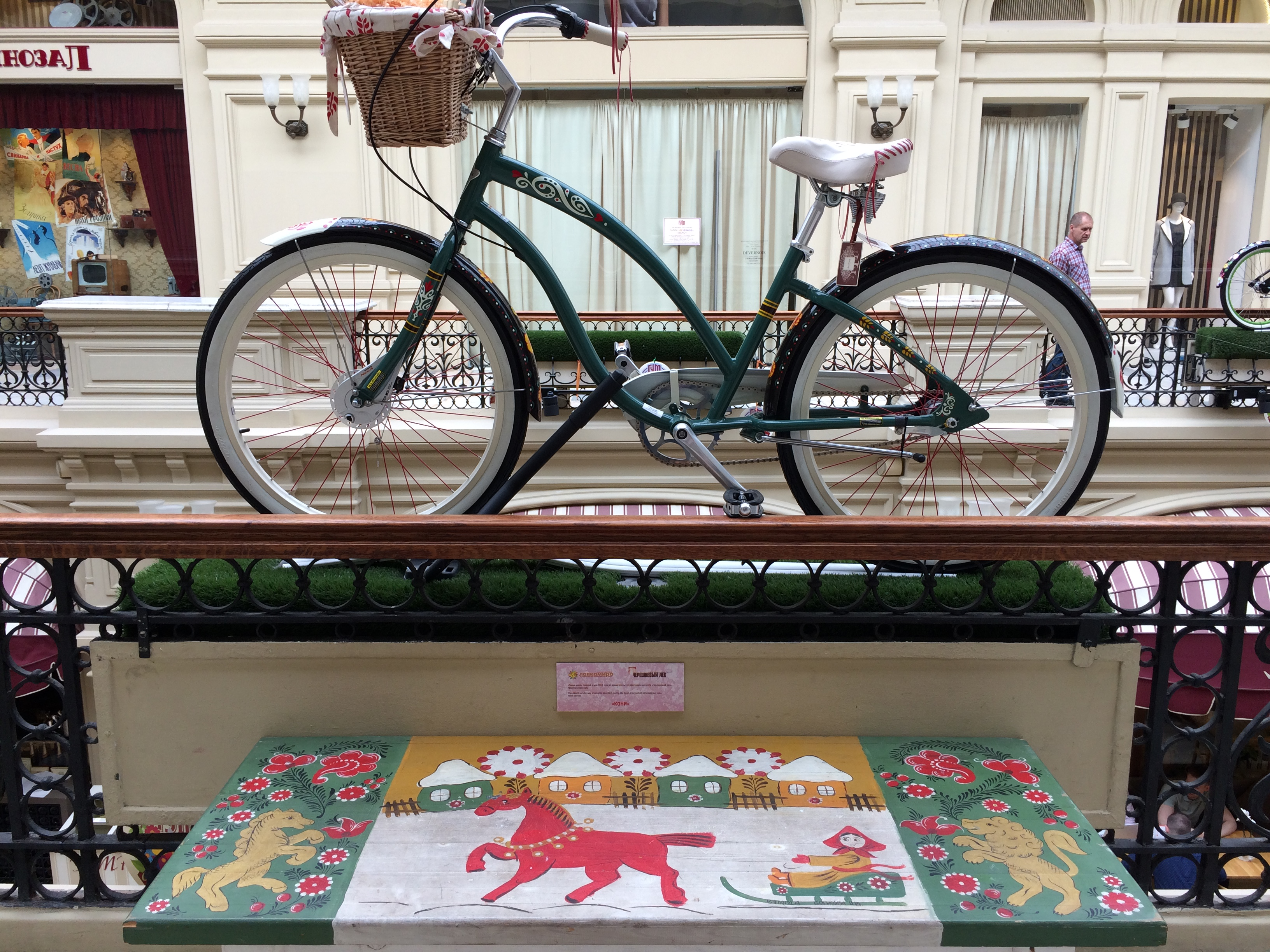 One of the bicycles and decorated tables