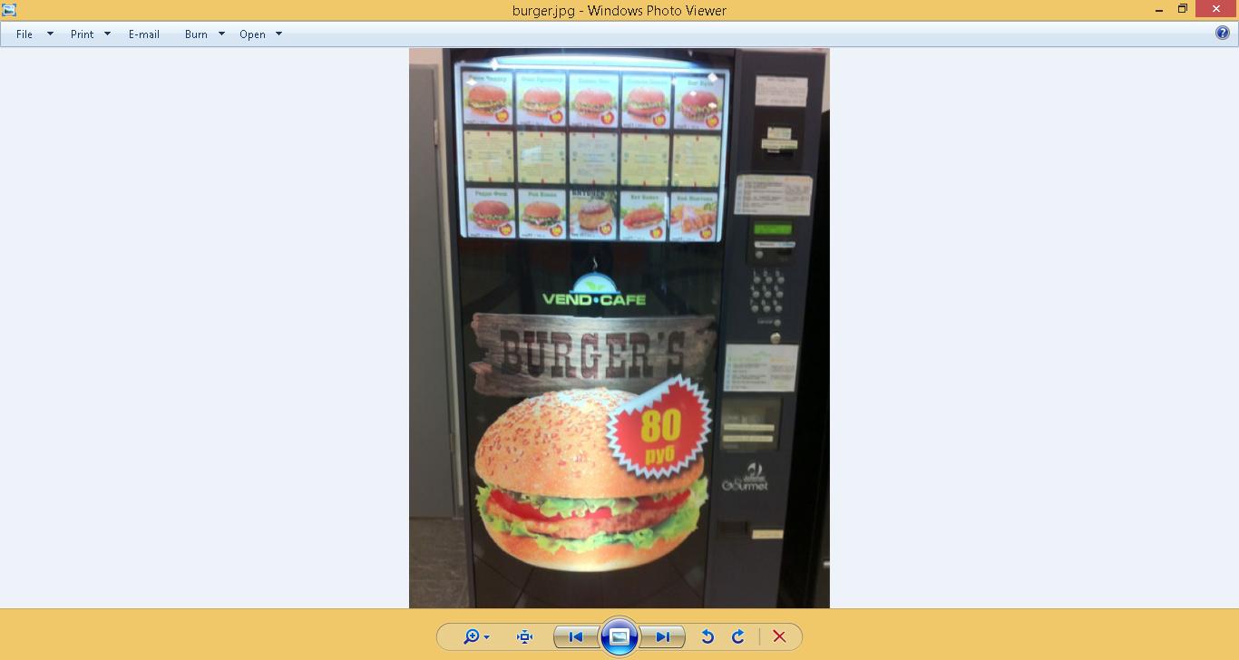 snackvendingmachine