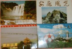 chinese stamps - chinese stamps.