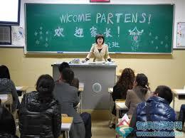 parents' meeting