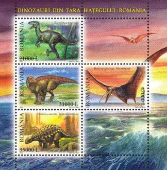 """Dinosaurs from The Hateg Country - Romania"" - ""Dinosaurs from The Hateg Country - Romania"" is a stamp collection edited in 2005 by Romfilatelia along with a series of postcards."