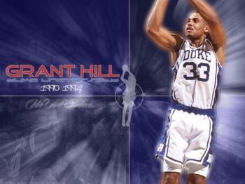 grant hill - grant hill at duke