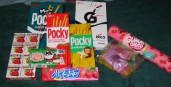 Japanese candy - Japanses candy covered with rice paper