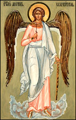 Guardian angel - A guardian angel for Nicole!
