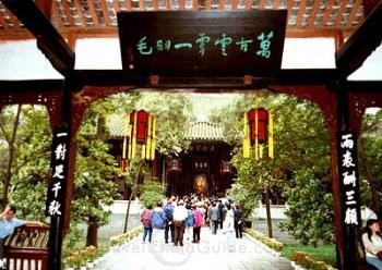 Wuhou Memorial Temple - Wuhou Memorial Temple a temple in Chengdu city China.