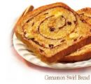Cinnamon Bread - This recipe sounds soo good and I think I will make some for breakfast.