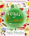 strictly vegan! - vegan recipes