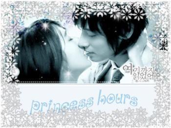 Princess Hours Series - Shin and CG