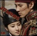 Jumong - A korean telenovela aired in the Philippines television.