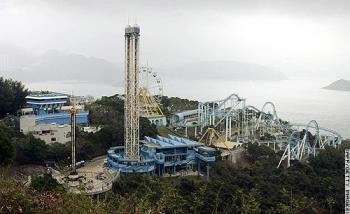 Ocean Park - Another Fun Place to go to..