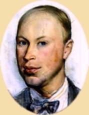 Prokofiev - great Russian Composer