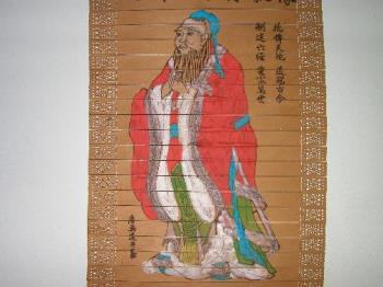 Confucius - Confucius, the great teacher and philosopher of ancient China.