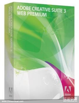Adobe web premium CS3  - Adobe web premium CS3 box