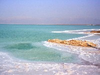 The dead sea - The dead sea is known for its salt.