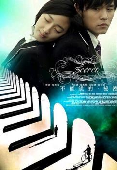 Secret - This is the poster for the movie 'Secret'.. They look so sweet in this picture!