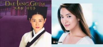 jang geum and jenny - lee young ae and song hye gyo