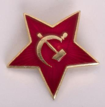 Russian star - red star